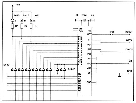 схема клавиатуры К-157